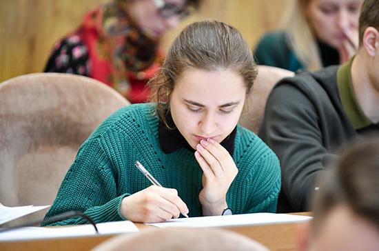 В России отказались вводить обязательный ЕГЭ по иностранному языку