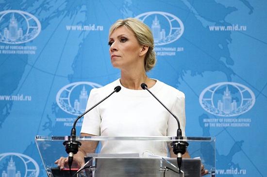 Захарова назвала протесты в США «внутренним делом»