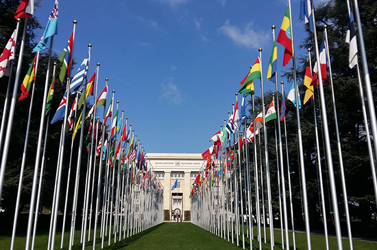 Когда открылась первая сессия Генеральной Ассамблеи ООН