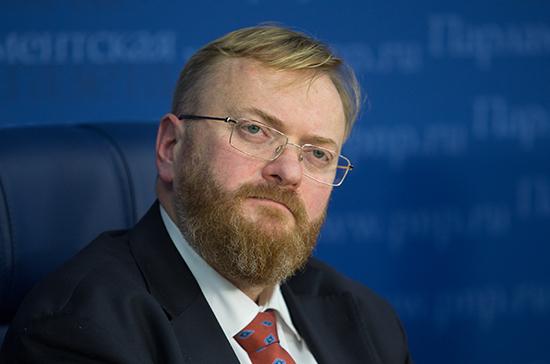 Милонов оценил идею лишать прав за три нарушения ПДД