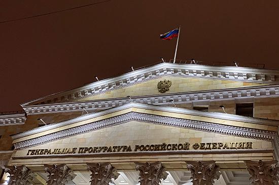 299 лет назад в России учредили надзорные органы для борьбы с взяточничеством и беззаконием