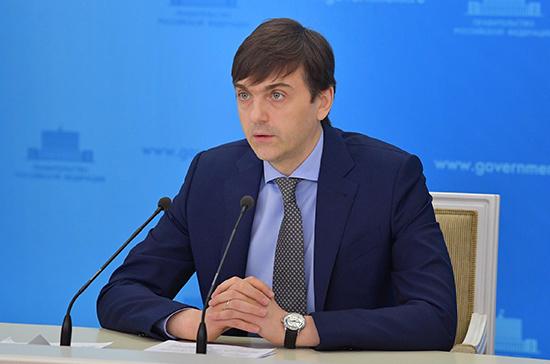 Кравцов рассказал о внедрении цифровой биографии школьников