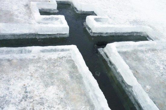 В Хабаровском крае отменили крещенские купания
