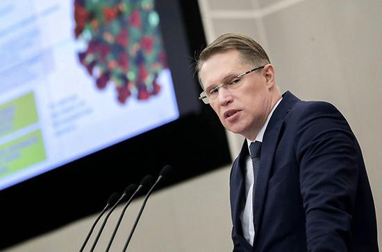 Мурашко: в России свободна четверть коек для больных с COVID-19