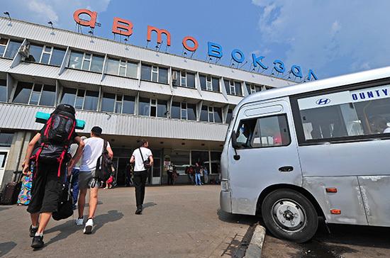 Кабмин намерен сдерживать рост цен на услуги автовокзалов