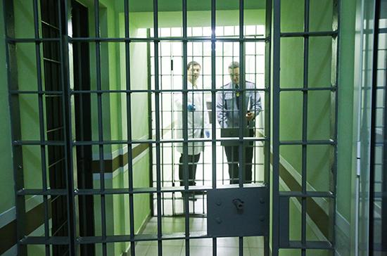 Посылки для заключённых потеряют в весе