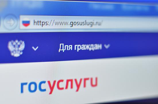 Абитуриенты смогут подать заявление на поступление в вуз онлайн