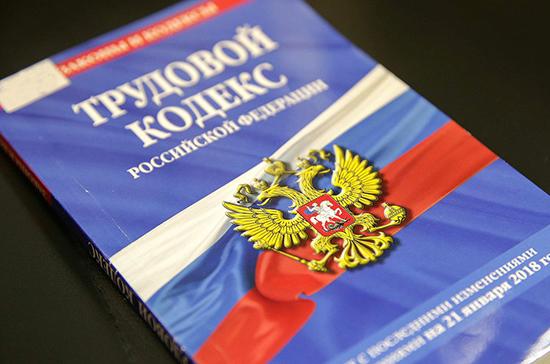 В России хотят запретить работу на госслужбе людям с двойным гражданством
