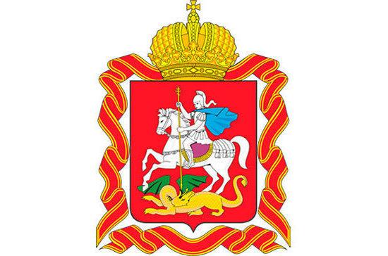 Московская область отмечает день рождения