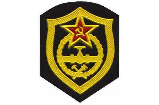 Что входит в полномочия трубопроводный войск России