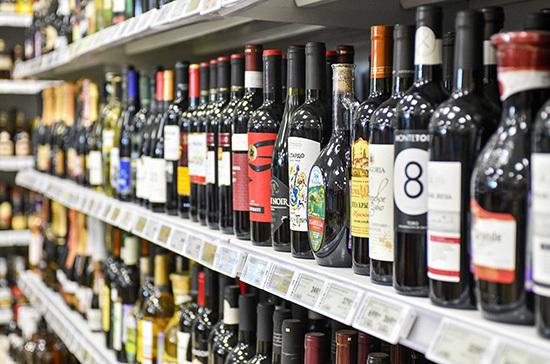 В Минпромторге поддержали легализацию онлайн-торговли алкоголем