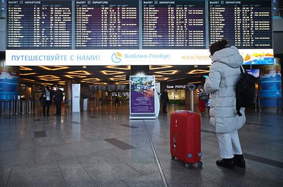 Самолет Москва— Салехард стехнической неисправностью экстренно сел вПулково