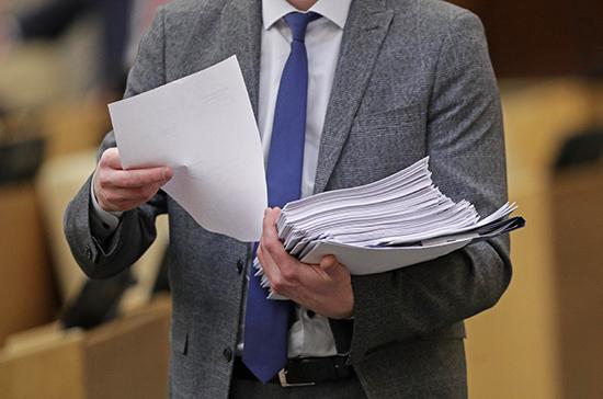 Росстат расширил список товаров и услуг для ежемесячного расчёта инфляции