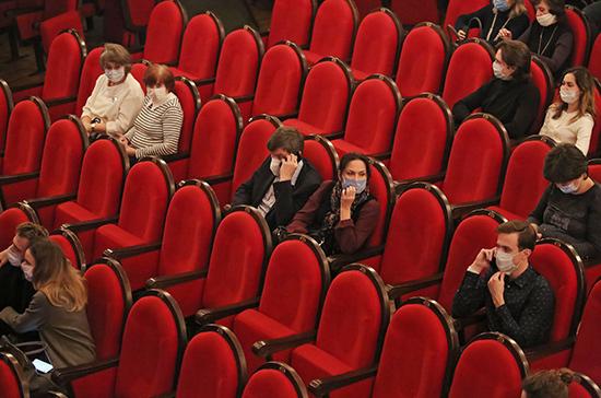 В Петербурге повысят допустимую заполняемость театральных залов до 50%