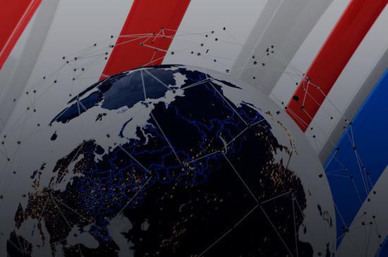 На Гайдаровском форуме обсудят влияние цифровой трансформации на  качество жизни россиян