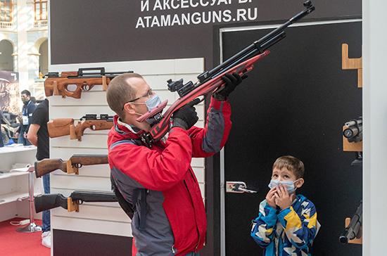 В России предложили выдавать новый вид разрешений на охотничье оружие