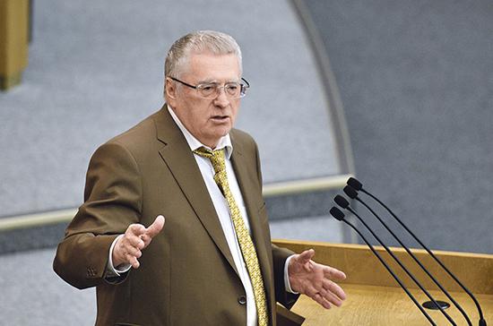 Жириновский оценил вероятность возвращения Фургала в политику