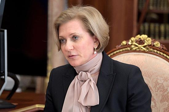 Попова анонсировала регистрацию третьей российской вакцины от COVID-19
