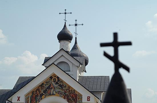 Религиозные организации получат приоритет при продлении аренды помещений
