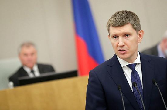 Госдума может перенести выступление Решетникова на 10 февраля