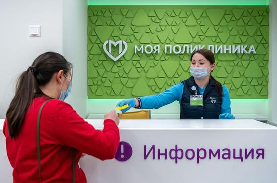 Что в 2021 году изменится для пациентов поликлиник и больниц