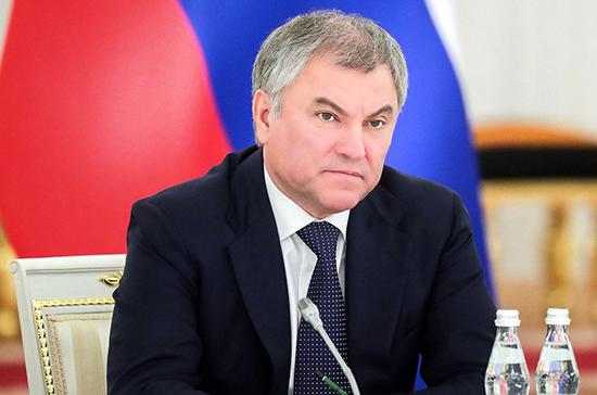 Володин выразил соболезнования родным и близким Николая Антошкина