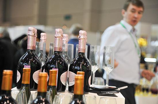 В России предложили разрешить винодельческие ярмарки с дегустациями