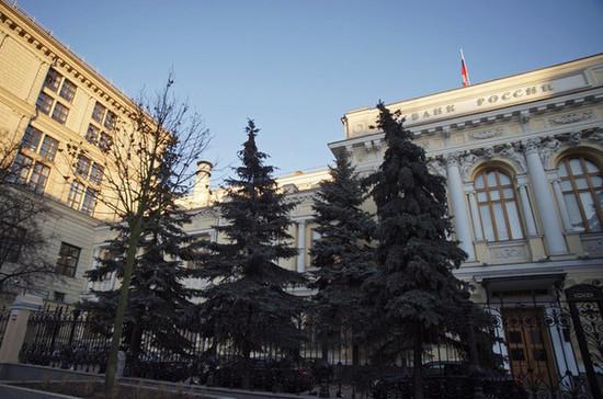 Центробанк назвал число пострадавших от банковского мошенничества