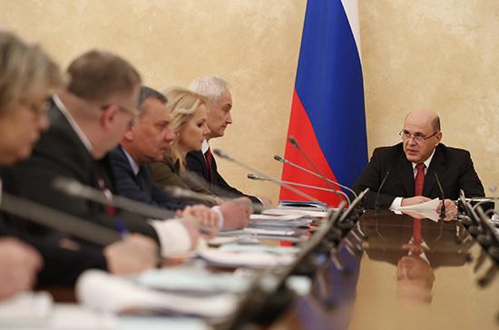 В России оценят работу научных организаций, финансируемых из бюджета