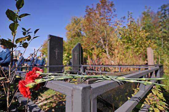 Оплату погребения неопознанных лиц могут возложить на региональные власти