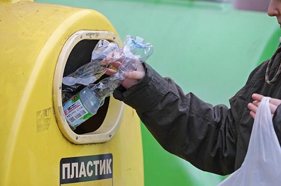 В России разработают нацстандарты для продукции из пластикового вторсырья