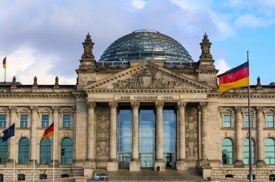 Глава комитета бундестага призвал ввести штрафные пошлины на газ из США