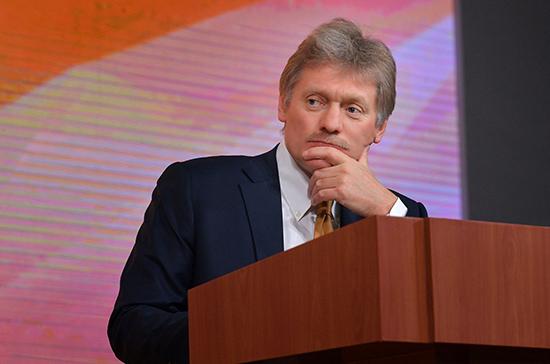 Песков прокомментировал новые санкции США по «Северному потоку-2»