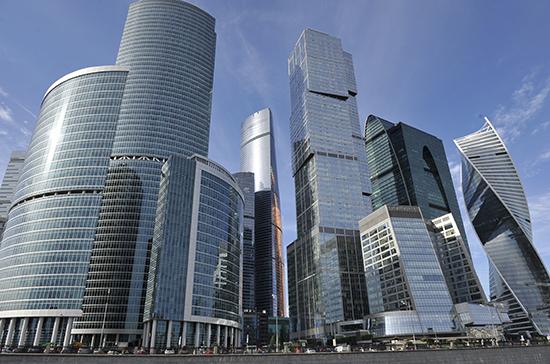 В России обновят правила проектирования небоскрёбов