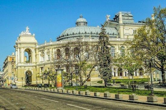 Как раньше называлась Одесса