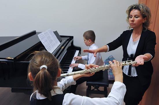 Госдума приняла в первом чтении законопроект об особом статусе детских школ искусств