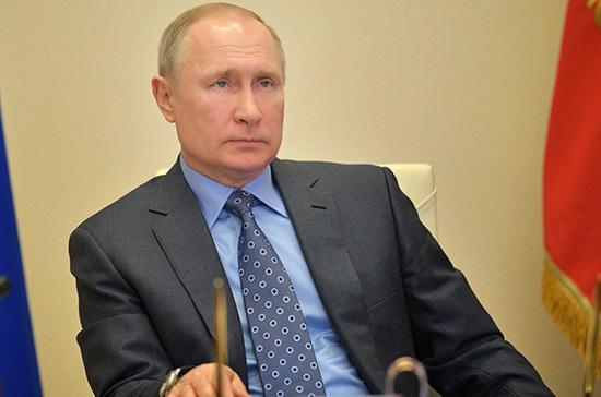 Путин: странам ЕАЭС нужно эффективно координировать усилия по борьбе с COVID-19