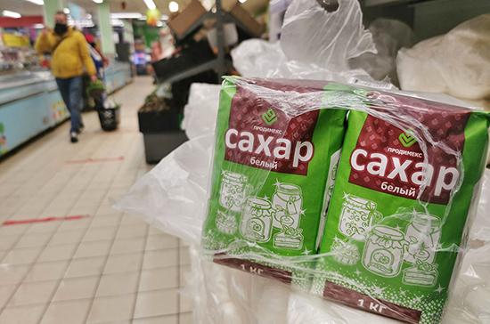 Минсельхоз сообщил о снижении цен на сахар и подсолнечное масло