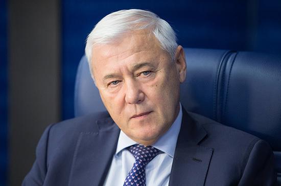 Аксаков: работа над «цифровыми» законами в 2021 году будет продолжена