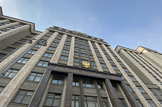 В Госдуму внесут законопроект о борьбе с мисселингом на финансовом рынке