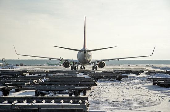 На субсидирование перелётов с Дальнего Востока направят 5 млрд рублей