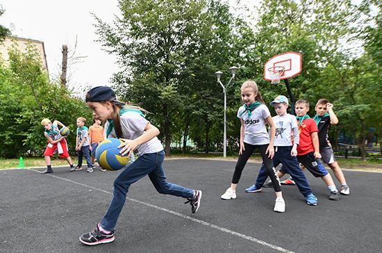 Регионы получат 2 миллиарда рублей на спортивные объекты