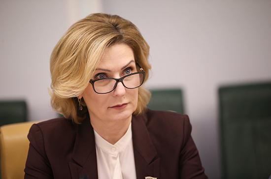 Святенко рассказала о подготовке поправок по дополнительным трудовым правам граждан с детьми