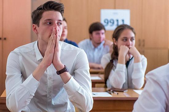 Что ждет школьников в 2021 году