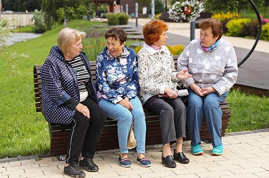ПФР разъяснил, кто может выйти на пенсию досрочно