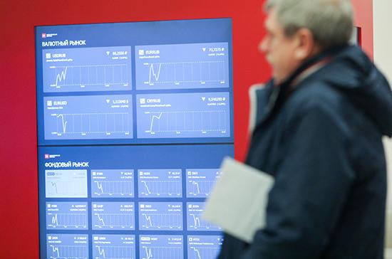 Проект о запрете продажи сложных финпродуктов неопытным инвесторам внесли в Госдуму