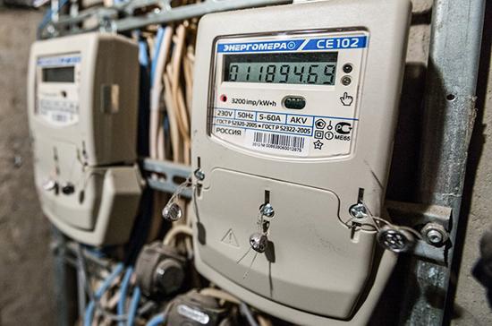 Завальный: «ступенчатые» тарифы на электричество нужно ввести на федеральном уровне