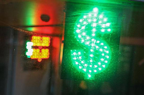Курс доллара превысил 75 рублей впервые с 5 января