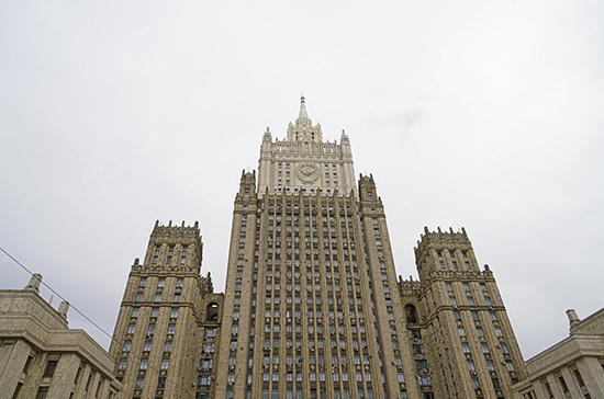 МИД России назвал вмешательством публикацию посольства США о митингах