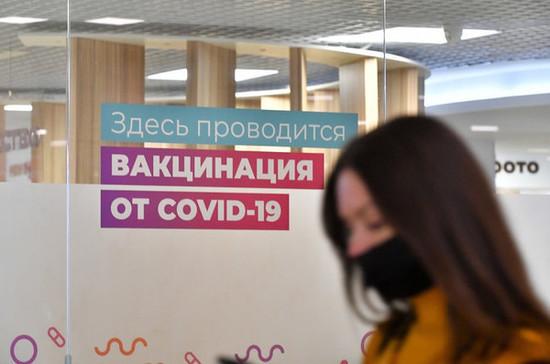 В кабмине назвали сложными первые дни массовой вакцинации от COVID-19